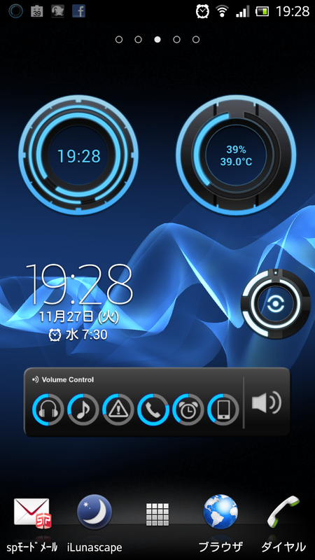 Screenshot_2012-11-27-19-28-26