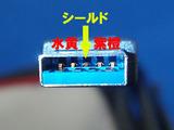 ケーブル-端子対応_2