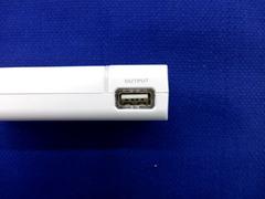 富士通充電器2本(output)