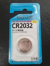 CR2032_maxell