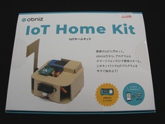 IoT_Home_Kit