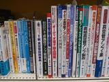 オーディオマニアは必携の書籍です