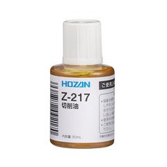Z-217
