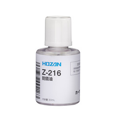 Z-216
