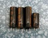 液漏れ電解1