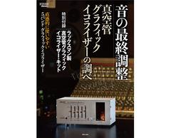 ISBN9784276963108a