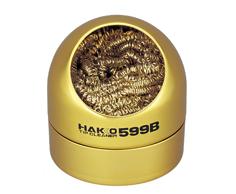 products_hakko_599b_img