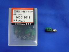 NDC2018