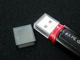 USBプラグカバー装着図