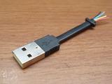 片端USBケーブル短1
