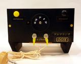ゲルマラジオ50Xmae