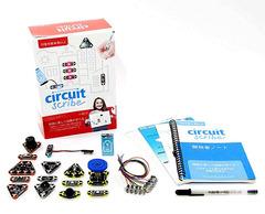 circuitscribeultraa
