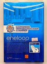 エネループ02