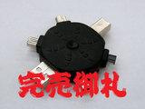 完売USBマルチ変換アダプタその1