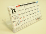 2014カレンダー_c