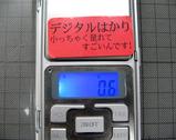 iroiro 004