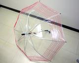 傘ラジオ-1