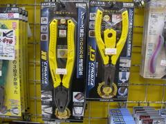 ネジザウルス黄色