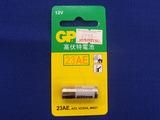 12Vのアルカリ電池