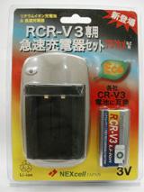 RCR-V3