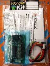 RBIO-5P(パッケージ)