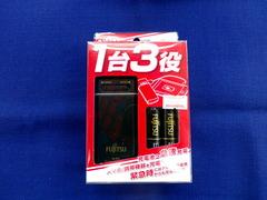 富士通充電器2本(黒)