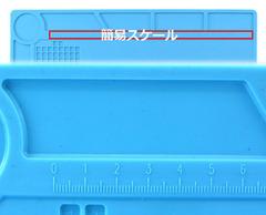 kps130f
