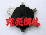 完売USBマルチ変換アダプタその2