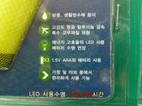 韓流好きなら読めるかも