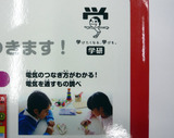 電気ピカピカ-イケメン