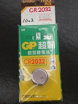 CR2032_GPx10