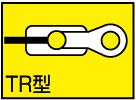 Type-TR