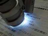 LED付きマイクロスコープ_5
