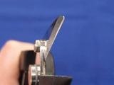 ナイフの様な刃先