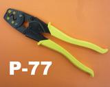 P-77-n