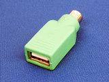 USB-PS2アダプタ1