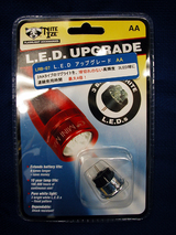 LEDアップグレード