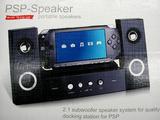 PSPスピーカー(パッケージ)