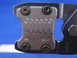 脅威の0.7mm幅ダイス搭載