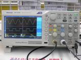 TBS1052B