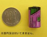 TL-5902リチウム電池