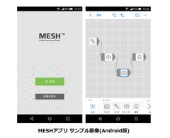 MESH_03
