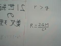 数理の公式