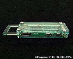 kp-zerocase2