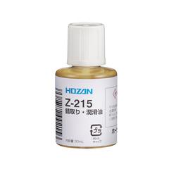Z-215
