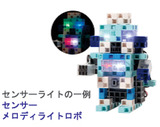 a-sensor例