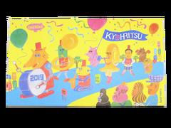 2019共立カレンダーa