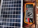 太陽下での電流値2