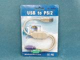 USBtoPS2ブリスタ入