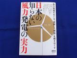 今年初読了の本です。
